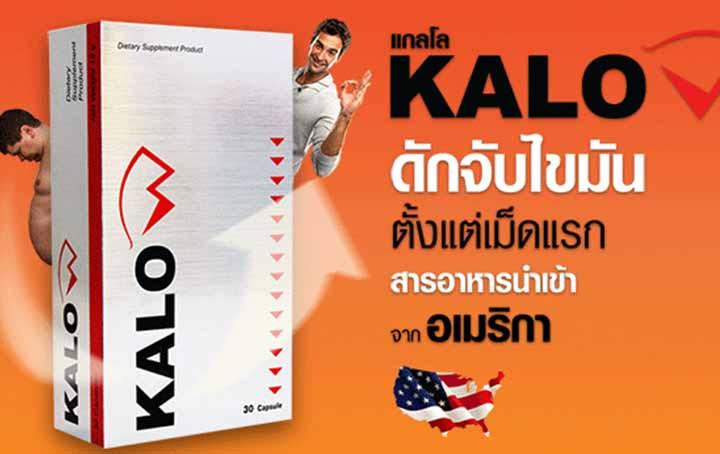 kato-mine