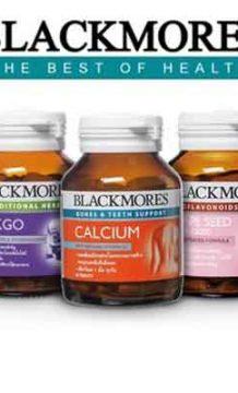 สินค้าแบลคมอร์สอาหารเสริมเพื่อสุขภาพ