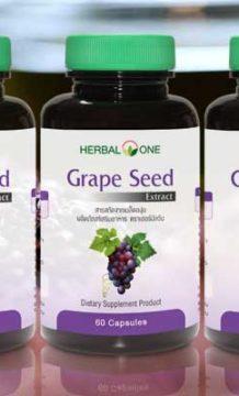 รีวิวอาหารเสริม Grape Seed