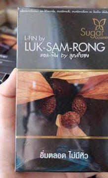 รีวิวอาหารเสริม 'L-FIN BY LUK SAM RONG'